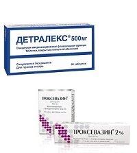 Детралекс и троксевазин