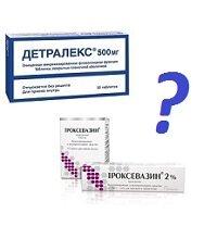 Троксевазин или Детралекс