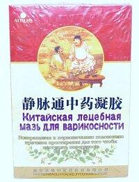 Китайский крем от варикоза