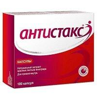 антистакс от варикоза