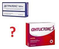 Детралекс или Антистакс